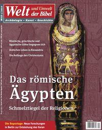 Das Römische Ägypten