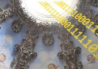 Religionspädagogische Tagung Rel1g10n