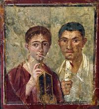 Bibelpastorales Wochenende |  © Pompeji, 1. Jh. n. Chr. (Wikimedia Commons/Public Domain)